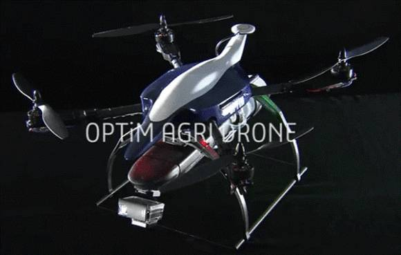 Japan Precision Drone